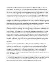essay about authority immigration experience