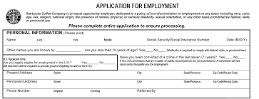 starbucks job application printable job employment forms organization details
