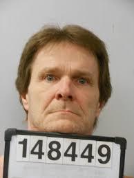 David Bohn Offender Information Kentucky Department Of Corrections Offender