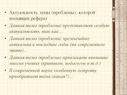 Дневник отчет по производственной практике в районном суде teletrade отзывы Читать отзывы о