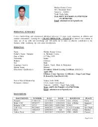 Gantry Crane Operator Sample Resume
