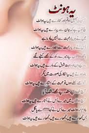 Explicit Poems
