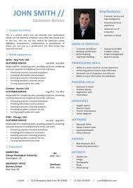 Resume Template Linkedin Functional Resume Template Trendy Resumes Ideas