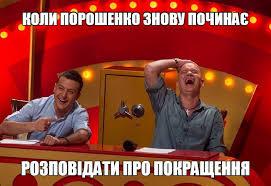 """""""Ліквідуй! або п**дуй! Ротердам+ геть з наших кишень!"""", - в Киеве появились листовки с призывом к участию 17 октября в протесте - Цензор.НЕТ 1423"""
