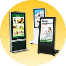 特集:電子看板(デジタルサイネージ)の特徴と選び方をご紹介! |誉プリンティング
