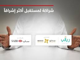 Sedco Holding Group Signs A Partnership Agreement With Sabb - Sedco ...