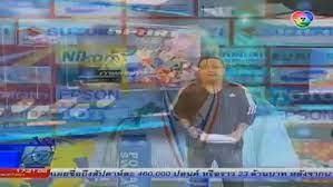 ข่าวภาคค่ำ ช่อง 7 28 Dec 2012 - video Dailymotion