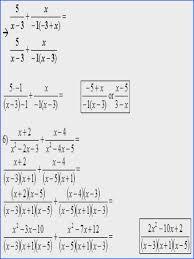 inspirational solving rational equations worksheet fresh multiplying rational expressions worksheet