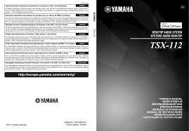 Yamaha TSX-112 Owner`s manual | manualzz.com