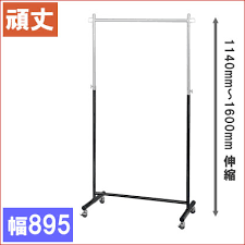 Height Of Coat Rack malsyo Rakuten Global Market Width 100 MH100 BK working under 71