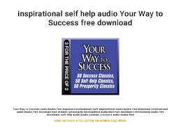 Inspirational Self Help Audio Your Way To Success Free Download Simple Inspirational Success Pics Download