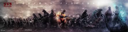 Godzilla Chart Godzilla Size Chart Shows How Much The King Of Monsters