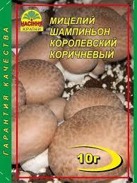 <b>Мицелий Шампиньон</b> королевский <b>коричневый</b>, 10 г купить   Цена ...
