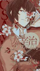 Anime, bungou stray dogs, osamu dazai. Lair Of The Whale Bungou Stray Dogs Bsd Dazai Osamu ã…¤phone