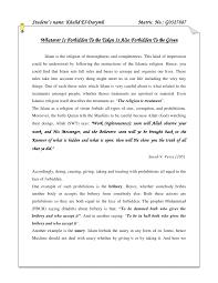 nursing essay accountability essay help nursing essay accountability