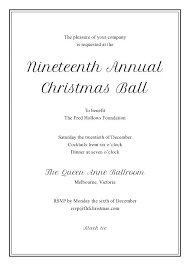 gala invitation wording annual christmas party invitation wording gala dinner invitation