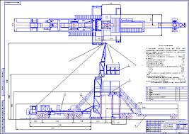 Агрегат капитального ремонта скважин iri рабочее положение  Агрегат капитального ремонта скважин iri 125 рабочее положение Чертеж Оборудование для