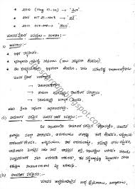 calamity essay natural calamity essay