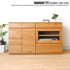 width 120 cm with alder wood alder solid wood wooden sideboard for dining tv board glass door cabinet with hinged cabinet unit storage wonder sb120 a