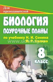 Контрольная работа по математике по итогам четверти класс умк  Контрольная работа по математике по итогам 2 четверти 2 класс умк школа россии