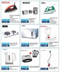 Appliances Discount Kitchen Appliances Exclusive Offer Union Coop Discountsalesae