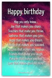 Happy Birthday Inspirational Quotes Best 48th Birthday Inspirational Quotes Best Of Inspirational Birthday
