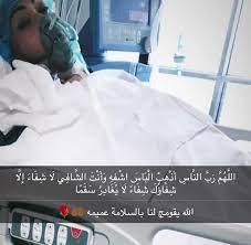 خبر وفاة انتصار الشراح يثير غضب زوجها واعلامية كويتية تكشف التفاصيل – وطن  يغرد خارج السرب