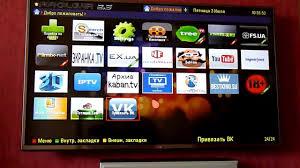 rus tv player 2.0 русский
