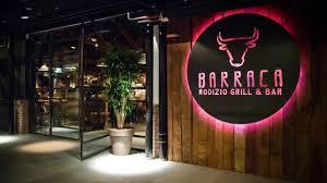 barraca rodizio grill bar ingang