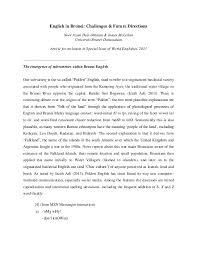 english in  english in challenges future directions noor azam haji othman james mclellan