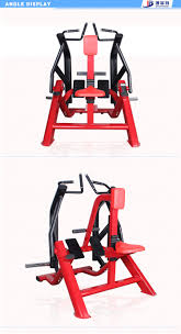 t 5006 hammer strength gym exercsie equipment seated rowing machine