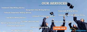 mba total quality management homework help tqm assignment help total quality management tqm analysis help are as below