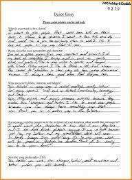 profile essay ideas laredo roses profile essay ideas 6279 jpg