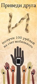 Отчет по практике zachot ka ru помощь студентам Отзывы