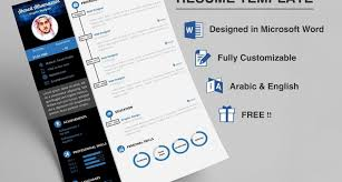 Formal Resume Template Word Doc Templates Builder Microsoft Free J