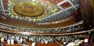 National Assembly Has Been Summoned - Houses of parliament interior