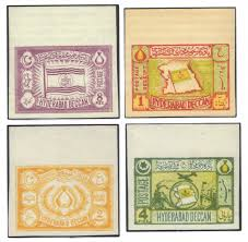 stamps of the nizam s post philatelic database hyderabad