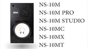 yamaha ns10. ns10 monitor variants: yamaha ns-10m speakers different models explained studio, pro, mx, mc, mt - youtube ns10