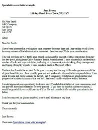 speculative cover letter example