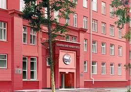Заказать курсовую для Дипломные курсовые по техническим  Новосибирский государственный технический университет НГТУ