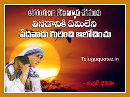 Mother Teresa Inspirational Life Quotes And Sayings Motivational