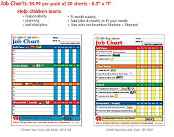 Child Organizer Job Chart Shapes Etc Job Charts Available In 2 Designs Child