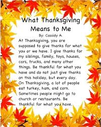 thanksgiving stride academy have a happy thanksgiving