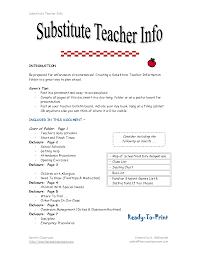 Substitute Teaching Resume Substitute Teacher Resume Job Description