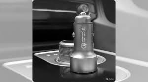 <b>Автомобильная зарядка 70mai Car</b> Charger (QC 3.0) купить в ...
