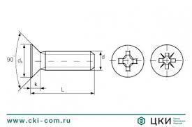 <b>Винт DIN 965 с</b> потайной головкой аналог ISO 7046-1, ГОСТ ...