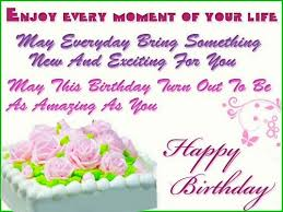 Beautiful Bday Quotes Best of 24 Beautiful Birthday Wishes And Sweet Messages WishesGreeting