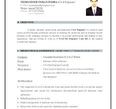 Sample Project Engineer Resume Oil Gas For Civil Site Format Luxury