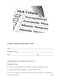 Assistant Athletic Director Performance Appraisal