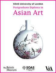 postgraduate diploma or certificate in asian art at soas  asian art diploma image